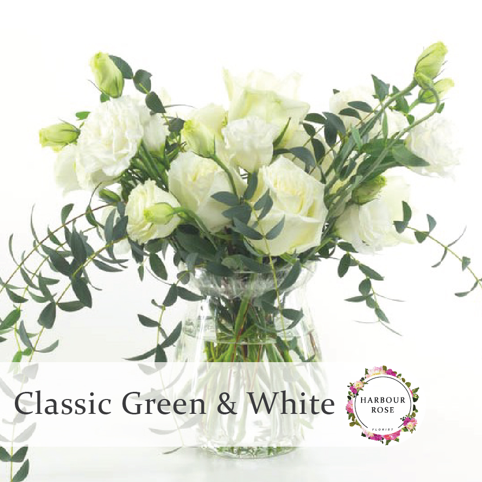 Sympathy posy bouquet harbour rose florist white roses and lisianthus with foliage izmirmasajfo